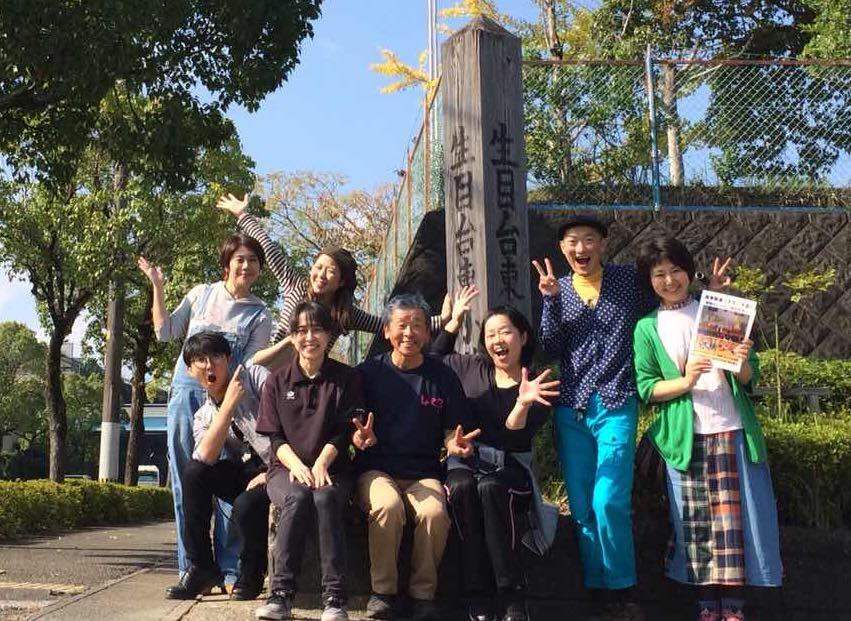 生目台東小学校で鑑賞教室でした!