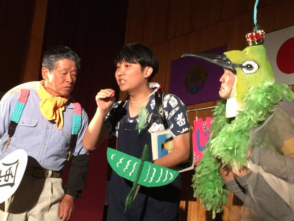 平岩小中学校学校公演!