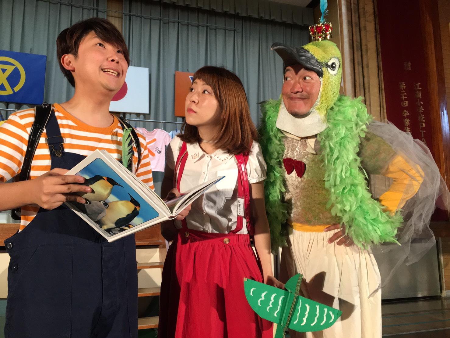 学校公演作品「めじろくん」