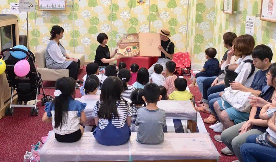 子供向けイベント「あそびば!」2019.10.14実施