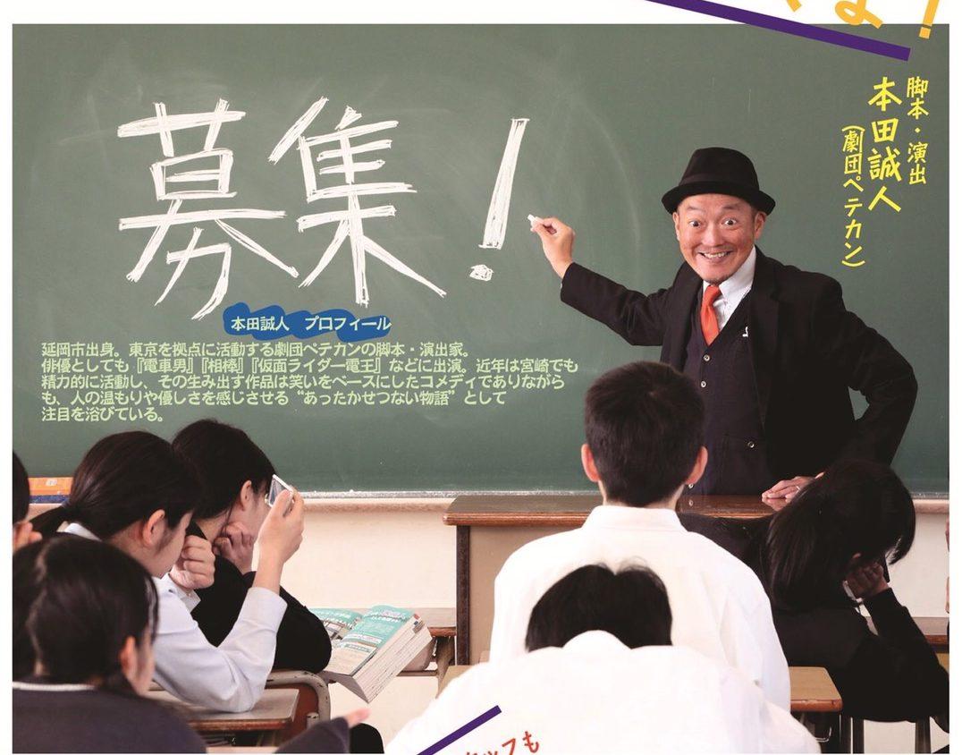 「群青」出演者募集!